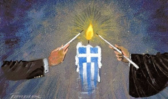 Φως Ελληνικόν