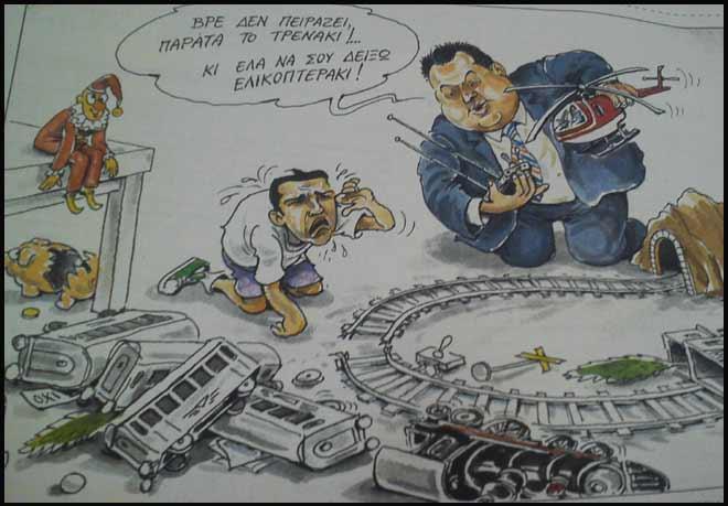 kammenos-tsipras-skitso